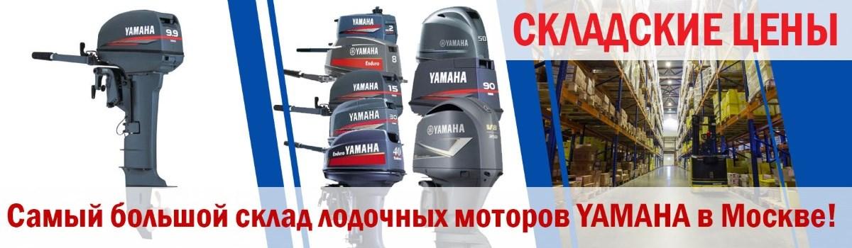 sklad-motor
