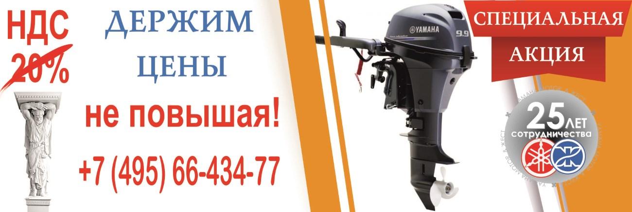 plm-motori-nds-20_1